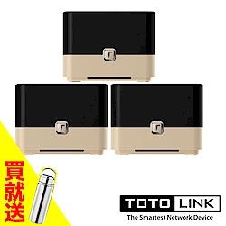TOTOLINK AC1200 Mesh WiFi無線