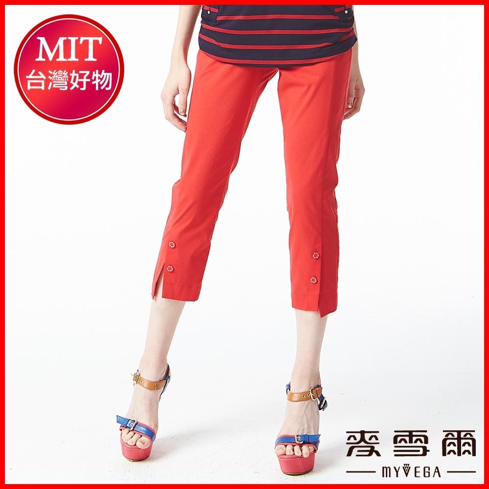 麥雪爾 玫瑰花鑲水鑽貼布繡長褲-紅