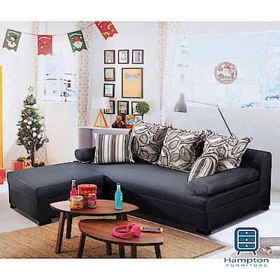 漢妮Hampton范倫丁L型收納布沙發(腳椅可移動)