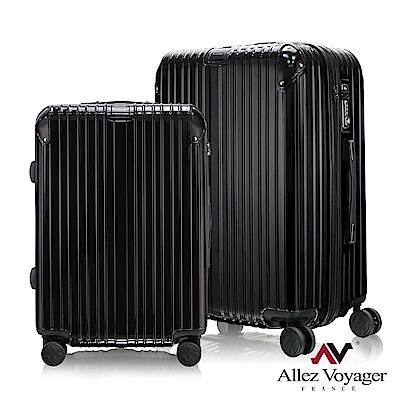 法國奧莉薇閣 20+28吋兩件組行李箱 PC硬殼旅行箱 箱見恨晚(黑色)