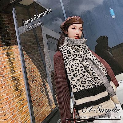 A-Surpriz 東大門豹紋厚織長版圍巾(米)