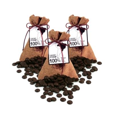 Diva Life 巴西 100%黑巧克力鈕扣(90g/包)3包裝