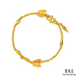 蝴蝶黃金手鍊_計價黃金