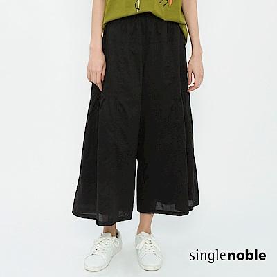 獨身貴族 慵懶氛圍玩味拼接純棉寬管褲(1色)