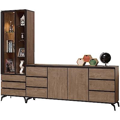 文創集 連比遜8尺多功能書櫃/收納櫃(二色)-239.2x40x195.4cm免組