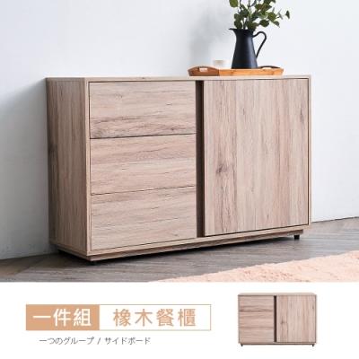 時尚屋  凱希橡木4尺餐櫃 寬121x深40x高80.2cm