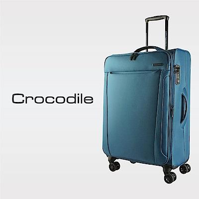 Crocodile Superlight系列行李箱 冰水藍-24吋0111-6924-09