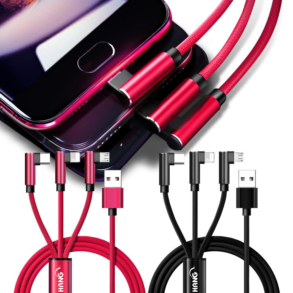 HANG 三合一Lightning/Micro USB/Type-C 充電線