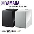 山葉 YAMAHA MusicCast SUB 100 無線重低音喇叭/揚聲器