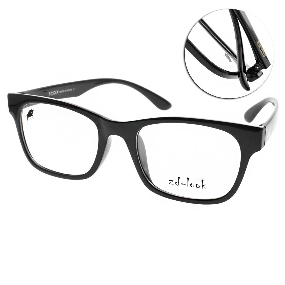 12星座系列 抗藍光護眼眼鏡/共12星座 #HD-GS31