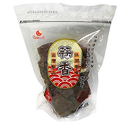 巧益 非基改蒜香豆干 (320g)