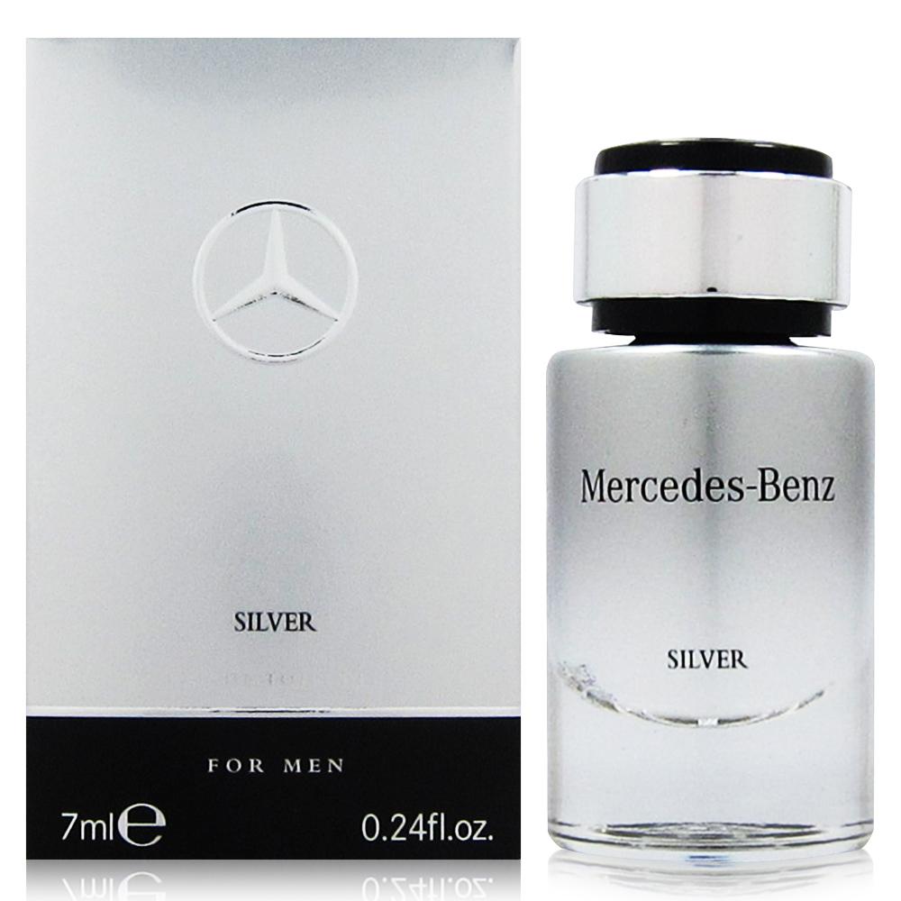 Mercedes Benz SILVER 銀輝幻羽男性淡香水 7ml 禮盒拆售 法國進口