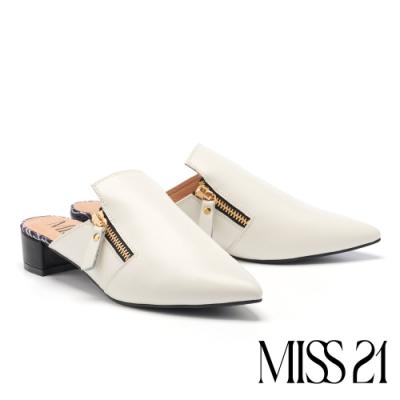 拖鞋 MISS 21 典雅雙鍊造型尖頭全真皮低跟穆勒拖鞋-白