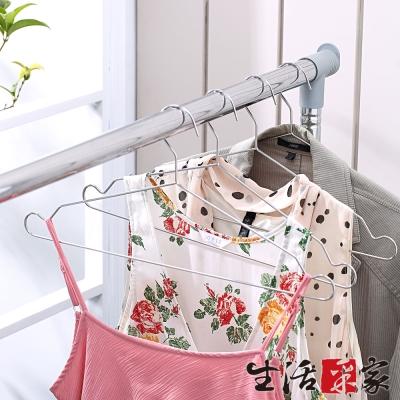 SHCJ生活采家-台灣製304不鏽鋼室內外43.5cm晾曬衣架10入組