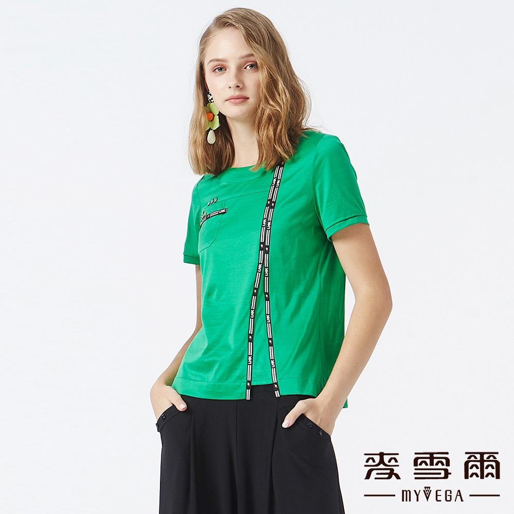MYVEGA麥雪爾 絲光棉純色織帶休閒上衣-綠