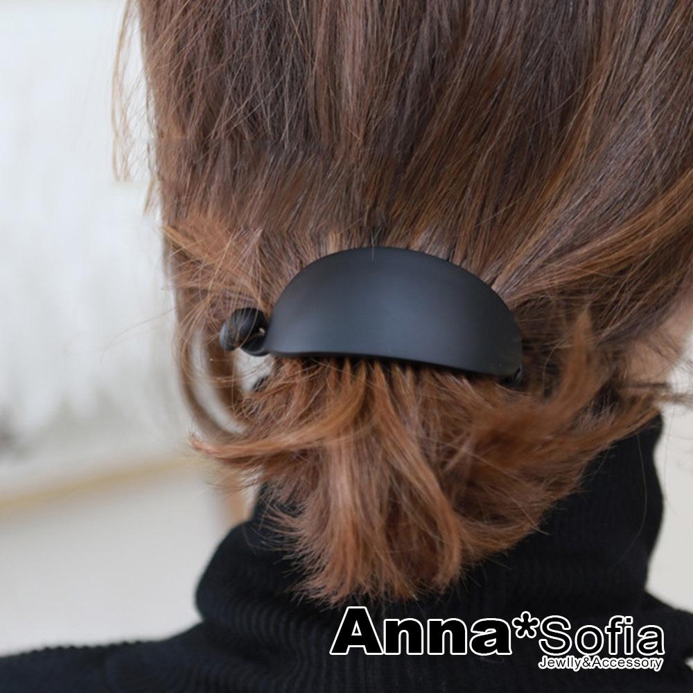 AnnaSofia 單色霧面磨砂感 馬尾夾圓夾髮夾髮飾(共有三色請選一色)