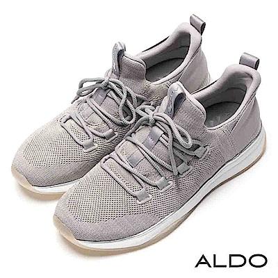 ALDO 原色針織網眼彈性綁帶式厚底休閒男鞋~內斂灰色