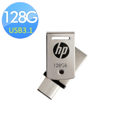 HP惠普 X5000M 128GB USB3.<b>1</b> Type-C OTG 雙用隨身碟