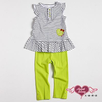 【天使霓裳-童裝】微笑條紋 兒童短袖長褲兩件組套裝(白)