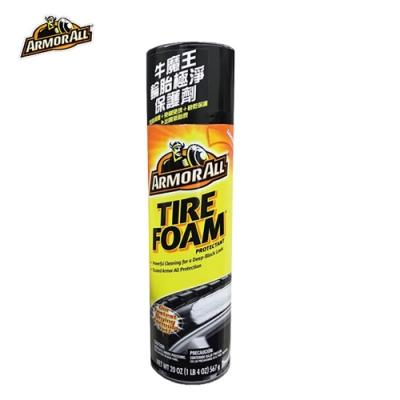 牛魔王 輪胎極淨保護劑 -20盎司