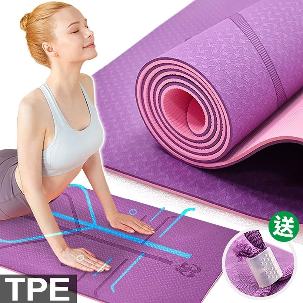 輔助體位線TPE雙色6MM瑜珈墊  (加長運動墊止滑墊防滑墊/遊戲墊野餐墊防潮墊子/地墊.避震墊吸震墊/沙灘墊海灘墊)