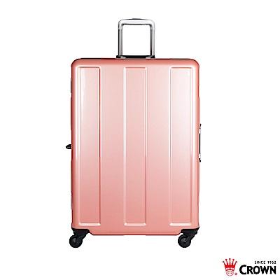 CROWN 皇冠 27吋 花博款鋁框拉桿箱 玫瑰金粉