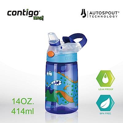 美國CONTIGO Gizmo 吸管兒童水壺414cc-寶藍恐龍