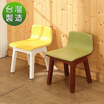 BuyJM童樂雙色實木板凳椅/兒童椅-免組