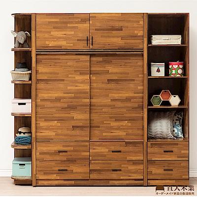 日本直人木業-STYLE積層木五尺滑門加二抽開放加邊櫃240CM被櫥高衣櫃