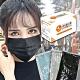 頂級熔噴布四層活性碳防護清淨囗罩(2盒100片) product thumbnail 1