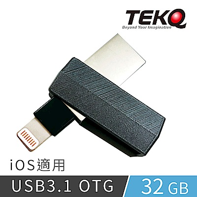 TEKQ uDrive Swivel lightning 32G ios 蘋果碟-髮絲紋