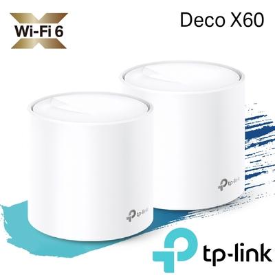 TP-Link Deco X60 AX3000 真Mesh 雙頻智慧無線網路WiFi 6 網狀路由器(Wi-Fi 6分享器)(2入組)