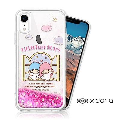 三麗鷗雙子星 iPhone XR 亮片流沙手機軟殼 - 美麗天堂