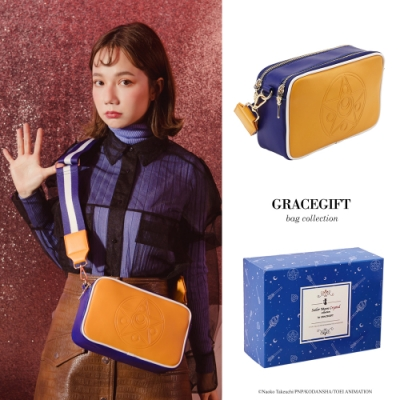 Grace gift-美戰壓紋寬帶雙層方包 黃