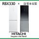 HITACHI日立 313L 1級變頻2門電冰箱 RBX330 product thumbnail 1