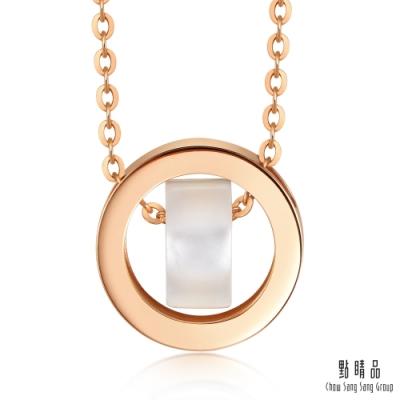 點睛品 圓滿的愛 珍珠母貝18K玫瑰金項鍊