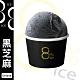 8%ice 義式冰淇淋-黑芝麻(100g) product thumbnail 1