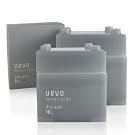 日本DEMI提美 卵殼膜彩色造型灰積木 髮蠟/髮臘 80ml (2入)