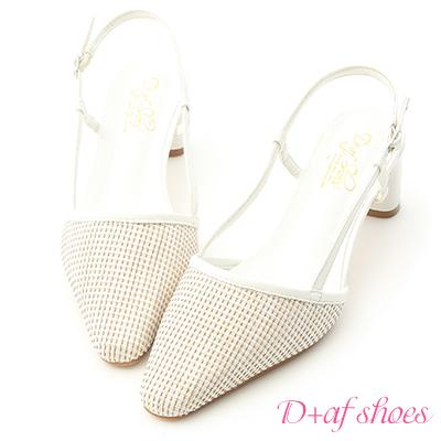 D+AF 典雅氣質.尖頭編織後空中跟鞋*白