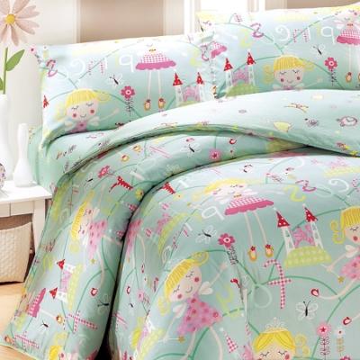 鴻宇 美國棉100%精梳棉 防蟎抗菌 公主城堡綠 雙人四件式兩用被床包組