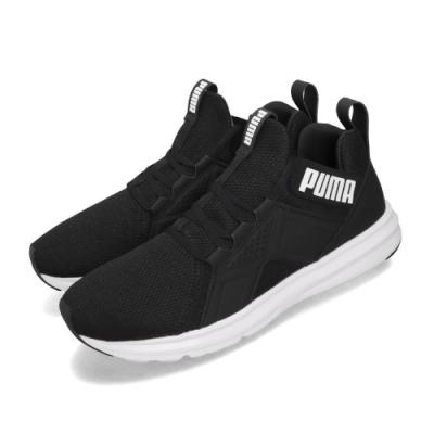 Puma 訓練鞋 Enzo Sport 運動 男鞋