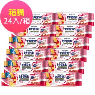 妙管家 集水袋除濕盒玫瑰花香400ml x2盒(12入裝)