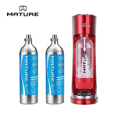 MATURE美萃 CRAZY氣泡水機-紅色 (680g氣瓶2隻)