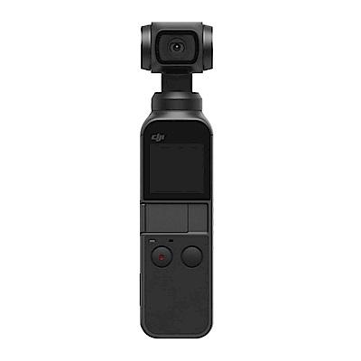 DJI Osmo Pocket 口袋手持雲台相機 (公司貨)