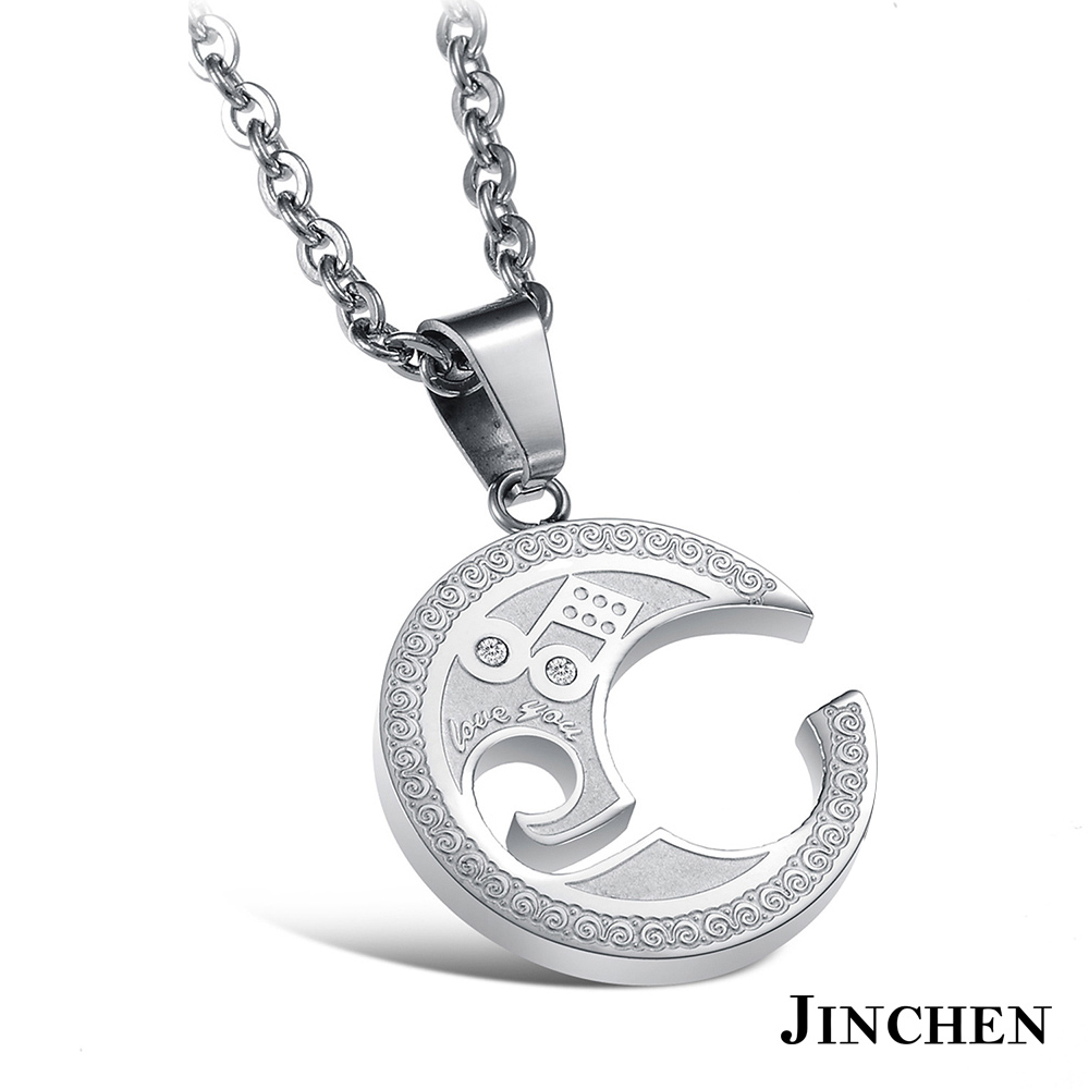 JINCHEN 音樂情人 情侶項鍊 product image 1
