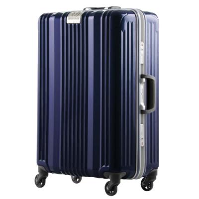日本 LEGEND WALKER 6026-58-24吋 超輕量行李箱 藏青藍