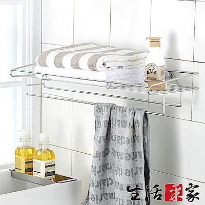 生活采家台灣製304不鏽鋼浴室寬型衣物收納架