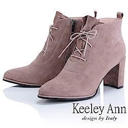 Keeley Ann 俐落時尚~經典素面綁帶側拉鍊短靴(粉紅色-Ann)