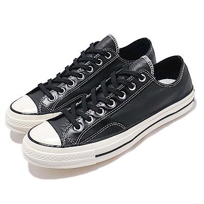 Converse 休閒鞋 All Star 低筒 穿搭 男女鞋