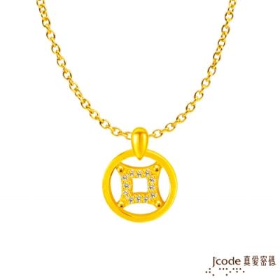 J code真愛密碼 賺很多錢黃金墜子 送項鍊